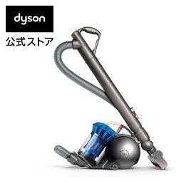 ダイソン Dyson DC48 Turbinehead サイクロン式 キャニスター掃除機 DC48THSB アイアン/サテンブルー