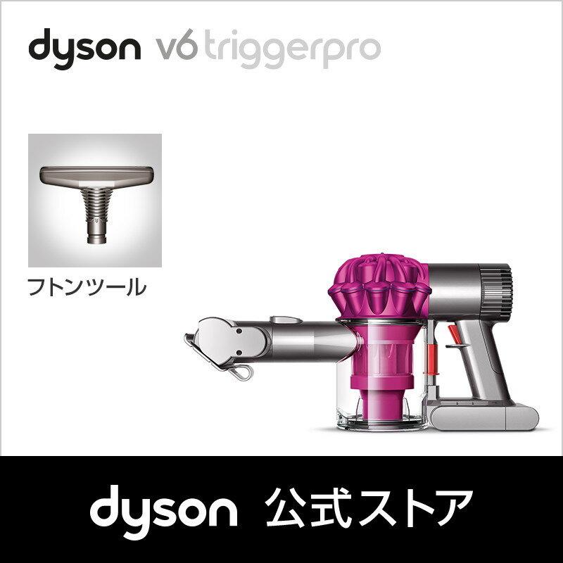 ダイソン Dyson V6 Trigger Pro ハンディクリーナー サイクロン式掃除機 DC61MHPRO【新品/メーカー2年保証】