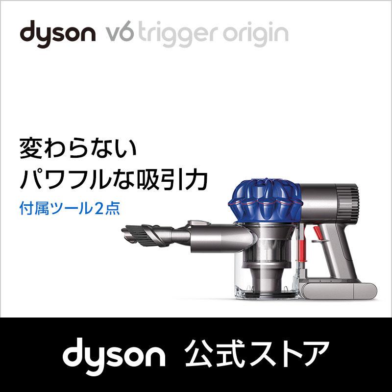 ダイソン Dyson V6 Trigger Origin ハンディクリーナー サイクロン式掃除機 DC61MOMB 【新品/メーカー2年保証】