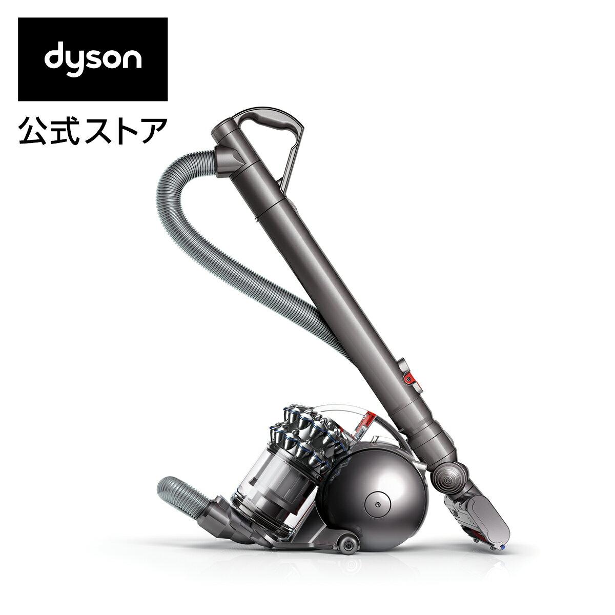 ダイソン Dyson Ball Motorhead+ サイクロン式 キャニスター型掃除機 DC63COM ニッケル/ブルー 【新品/メーカー2年保証】