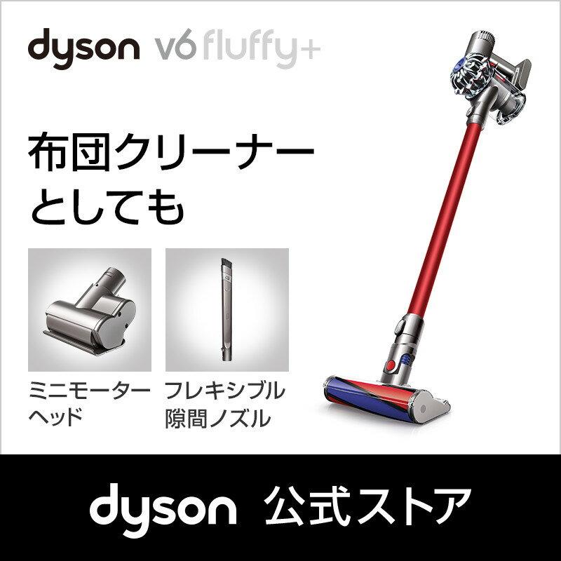 ダイソン Dyson V6 Fluffy+ サイクロン式 コードレス掃除機 dyson DC74MHPLS【新品/メーカー2年保証】