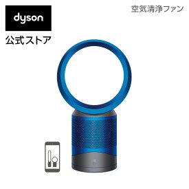 【クリアランス】ダイソン Dyson Pure Cool Link DP01 IB 空気清浄機能付テーブルファン 扇風機 アイアン/ブルー 【新品/メーカー2年保証】
