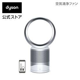 【クリアランス】ダイソン Dyson Pure Cool Link DP03 WS 空気清浄機能付テーブルファン 扇風機 ホワイト/シルバー
