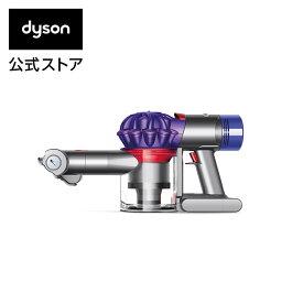 ダイソン Dyson V7 Car+Boat ハンディクリーナー サイクロン式掃除機 HH11 MH CB 2017年モデル