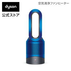 【期間限定】17日23:59まで!ダイソン Dyson Pure Hot+Cool HP00 IB 空気清浄機能付ファンヒーター 空気清浄機 扇風機 アイアン/ブルー