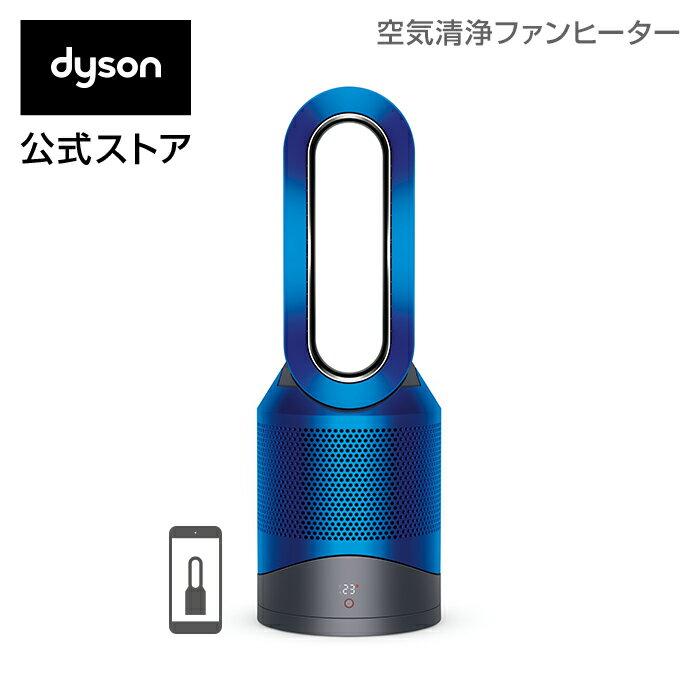 20日10時より【期間限定】ダイソン Dyson Pure Hot+Cool Link HP03 IB 空気清浄機能付ファンヒーター 空気清浄機 扇風機 アイアン/ブルー