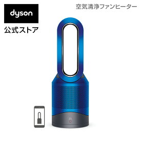 ダイソン Dyson Pure Hot+Cool Link HP03 IB 空気清浄機能付ファンヒーター 空気清浄機 扇風機 アイアン/ブルー
