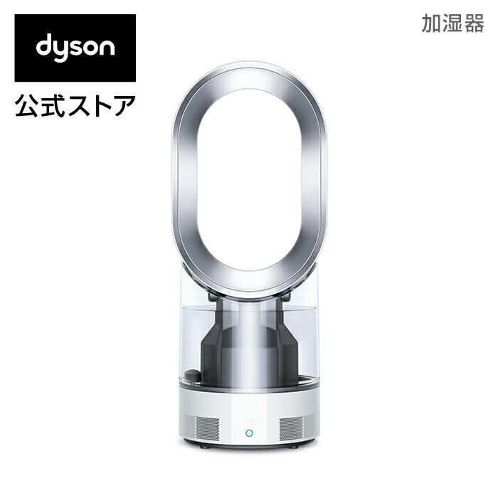 ダイソン Dyson Hygienic Mist MF01 WS 加湿器 ホワイト/シルバー 【新品/メーカー2年保証】