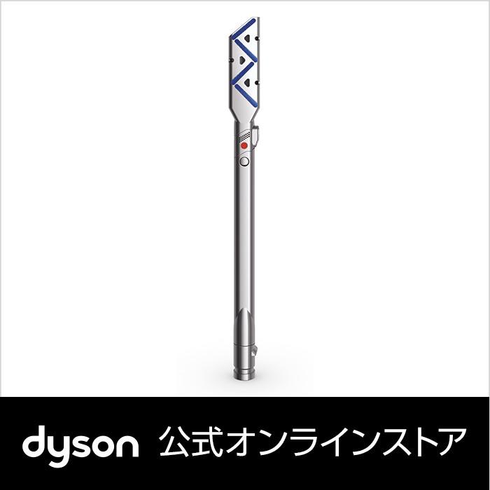 ダイソン リーチアンダーツール Dyson Reach under tool【新品】