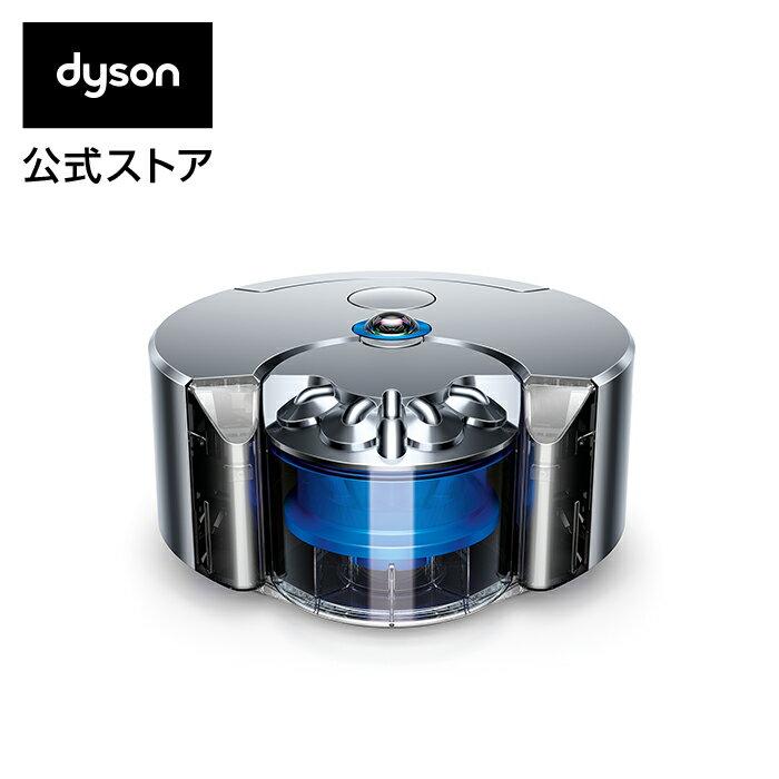 ダイソン Dyson 360eye ロボット掃除機 サイクロン式 RB01NB ニッケル/ブルー 【新品/メーカー2年保証】