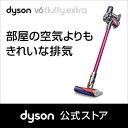 【高性能フィルター搭載】 ダイソン Dyson V6 Fluffy Extra サイクロン式 コードレス掃除機 SV09MHPLS フューシャ/フ…