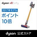ダイソン Dyson V8 Fluffy サイクロン式 コードレス掃除機 SV10FF2 イエロー 2017年モデル 【新品/メーカー2年保証】