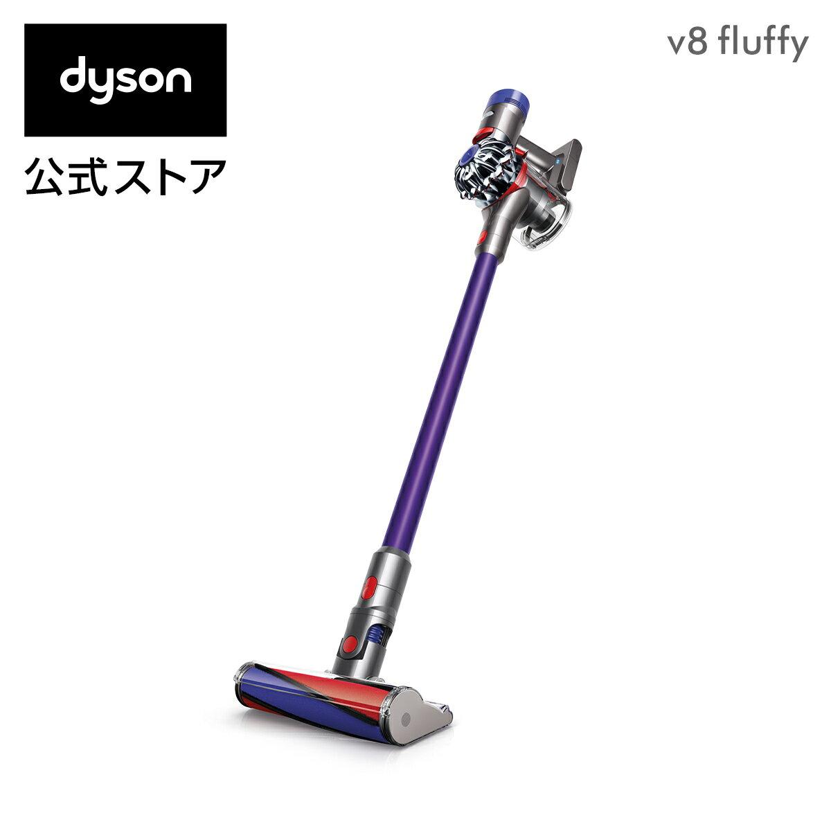 ダイソン Dyson V8 Fluffy サイクロン式 コードレス掃除機 dyson SV10FF3 2018年モデル
