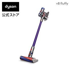 【2,500円OFFクーポン配布中】19日9:59amまで!ダイソン Dyson V8 Fluffy サイクロン式 コードレス掃除機 dyson SV10FF3 2018年モデル