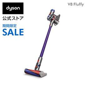 【期間限定】19日00:00-27日23:59まで!ダイソン Dyson V8 Fluffy サイクロン式 コードレス掃除機 dyson SV10FF3 2018年モデル
