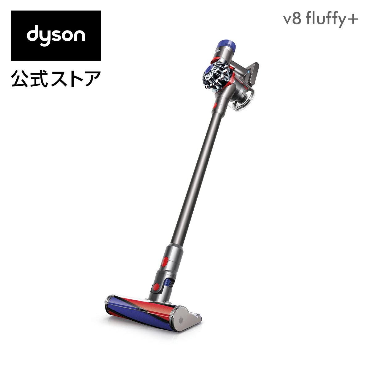 26日1:59amまで【期間限定】ダイソン Dyson V8 Fluffy+ サイクロン式 コードレス掃除機 SV10FFCOM2 アイアン 2017年モデル