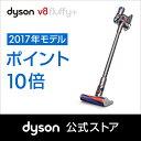 ダイソン Dyson V8 Fluffy+ サイクロン式 コードレス掃除機 SV10FFCOM2 アイアン 2017年モデル 【新品/メーカー2年保…