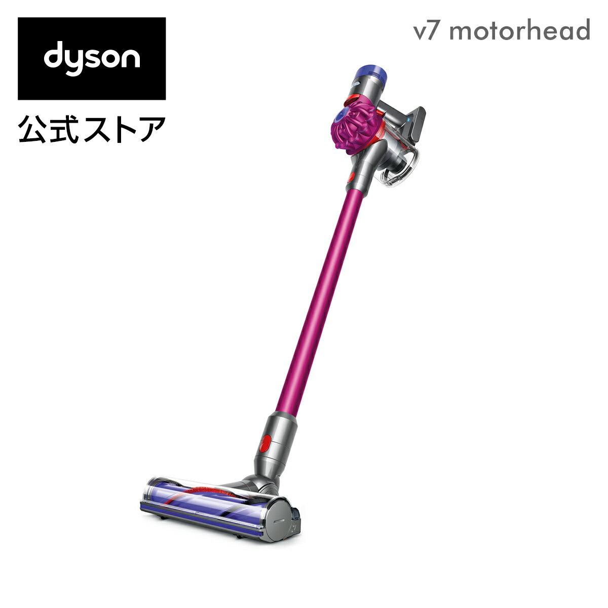 【期間限定】ダイソン Dyson V7 Motorhead サイクロン式 コードレス掃除機 dyson SV11ENT 2018年モデル