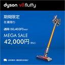 9月11日(火)1:59amまで【期間限定】ダイソン Dyson V8 Fluffy サイクロン式 コードレス掃除機 SV10FF2 イエロー 2017…