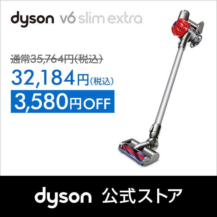 9月30日23:59amまで【期間限定】【フトンツール付】ダイソン Dyson V6 Slim Extra サイクロン式 コードレス掃除機 dyson DC62DK【新品/メーカー2年保証】
