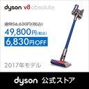 【期間限定】ダイソン Dyson V8 Absolute サイクロン式 コードレス掃除機 SV10ABL2 ブルー 2017年モデル