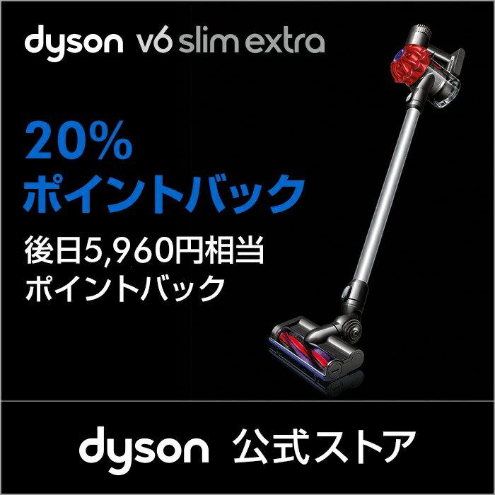 11/14 10:00 - 11/28 9:59【期間限定20%ポイントバック】【フトンツール付】ダイソン Dyson V6 Slim Extra サイクロン式 コードレス掃除機 dyson DC62DK