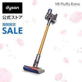 30%OFF【在庫限り】11日9:59amまで!ダイソン Dyson V8 Fluffy Extra サイクロン式 コードレス掃除機 dyson SV10FF EXT
