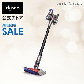 34%OFF【期間限定】11日9:59amまで!【数量限定 Black Edition】ダイソン Dyson V8 Fluffy Extra サイクロン式 コードレス掃除機 dyson SV10 FF BK