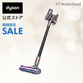 34%OFF【在庫限り】11日9:59amまで!【数量限定 Black Edition】ダイソン Dyson V7 Motorhead サイクロン式 コードレス掃除機 dyson SV11 MH BK 直販限定モデル