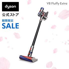 34%OFF【在庫限り】11日9:59amまで!【Black Edition】ダイソン Dyson V8 Fluffy Extra サイクロン式 コードレス掃除機 dyson SV10 FF BK 直販限定モデル