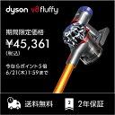 21日(木)1:59amまで!【Dyson MEGA SALE】【期間限定ポイント5倍】ダイソン Dyson V8 Fluffy サイクロン式 コードレス…