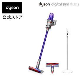 【最軽量モデル】ダイソン Dyson Digital Slim Fluffy サイクロン式 コードレス掃除機 dyson SV18FF 2020年最新モデル
