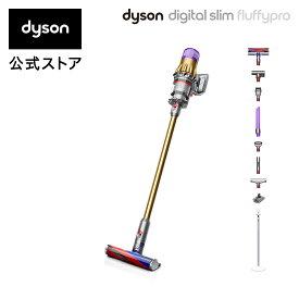 【最軽量モデル】ダイソン Dyson Digital Slim Fluffy Pro サイクロン式 コードレス掃除機 dyson SV18FFPRO 2020年最新モデル