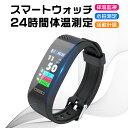 【ポイント20倍】スマートウォッチ 腕時計 24時間体温測定 日本語対応APP 心拍計 歩数計 万歩計 大画面 活動量計 歩数…