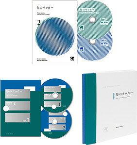 【3巻セット】知のサッカー第1巻+2巻+3巻 DVD サッカーサービス