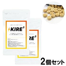 【2個セット】 ジュニアスポーツ専用サプリ「キレキレ」 81g(450mg×180粒)×2袋