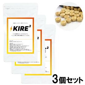 【3個セット】 ジュニアスポーツ専用サプリ「キレキレ」 81g(450mg×180粒)×3袋
