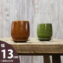【おしゃれな植木鉢】丸みのある陶器鉢(13cm)【和洋共に馴染む(S)】