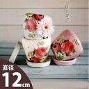【おしゃれな植木鉢】花柄アンティーク風の陶器鉢(12cm)