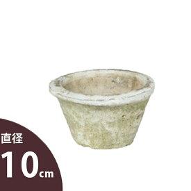 【おしゃれな植木鉢】白モスポット浅鉢(径10cm/高さ6.5cm)
