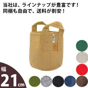 【おしゃれな植木鉢】ルーツポーチ(不織布の植木鉢)持ち手type(S 2ガロン)【幅21cm×高さ21cm】