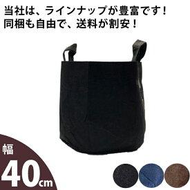 【おしゃれな植木鉢】ルーツポーチ(不織布の植木鉢)持ち手type(3L 10ガロン)【幅40cm×高さ30cm】