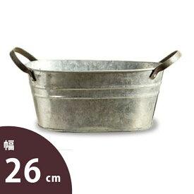 楕円/浅型:JUNKテイストのブリキ鉢(幅26cm)