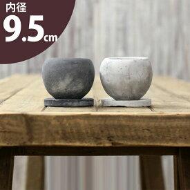 セメント丸陶器鉢・M(内径9.5cm)