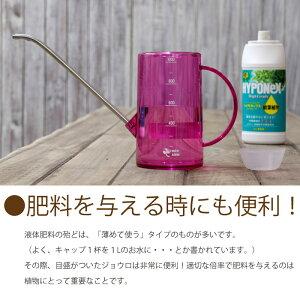 これ、使いやすいです!軽くて半透明。なにかと便利な水さし目盛付きなので、肥料の希釈も簡単にできます♪【ジョウロジョーロじょうろおしゃれ】