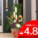 【送料無料】庭師が愛情こめた本格派ミニ門松×1【お正月飾り 贈り物】
