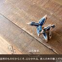 【送料無料】旅人の木(タビビトノキ)の種神秘的!工業製品には出せない、魅惑のインテリア