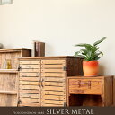 ●お届けは9/20〜【送料無料・限定商品】温かみのある色味、風合い。陶器でこの感じは珍しいですよ!陰にも強い観葉植物、シルバーメタルin COLOR陶器鉢