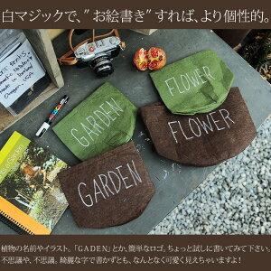 ヨーロッパテイスト、流行のスタイル!和洋問わず、どんな空間にも良く似合う綺麗な花器ですツートンcolor鉢カバー【直径11cm×高さ13cm】