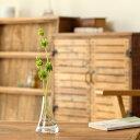 【おしゃれな花瓶】一輪飾るだけで絵になる!富士山の形がお洒落なFUJIグラスショートタイプ※植物は商品に含まれませ…